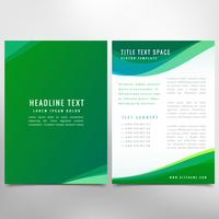 【绿色背景】精选37款绿色背景下载,绿色背景图免费推荐款
