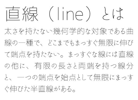 【极细字体】设计师必备的超细字体免费下载,支持中文字型