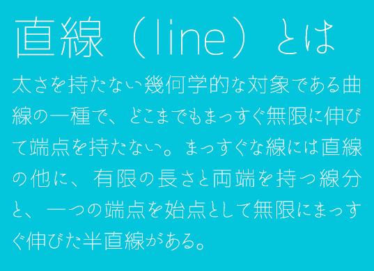【现代字体】最具有现代化的免费字体下载,清新推荐款