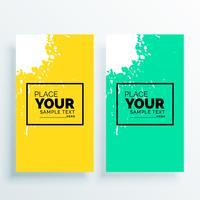 【水墨素材】精选34款水墨素材下载,水墨背景免费推荐款