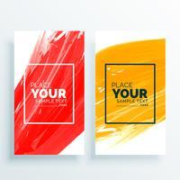 【海报制作】精选75款海报制作下载,海报套版免费推荐款