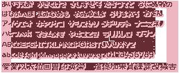 【数位字体】日本免费数位字体下载,可商业用途