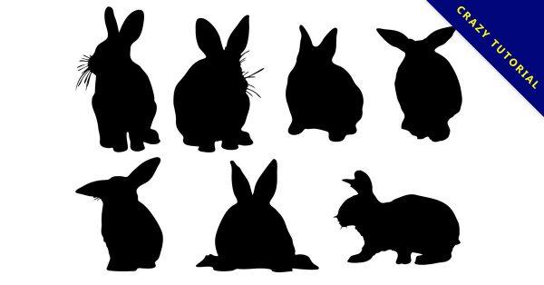【兔子剪影】精選38款兔子剪影下載,兔子素材免費推薦款