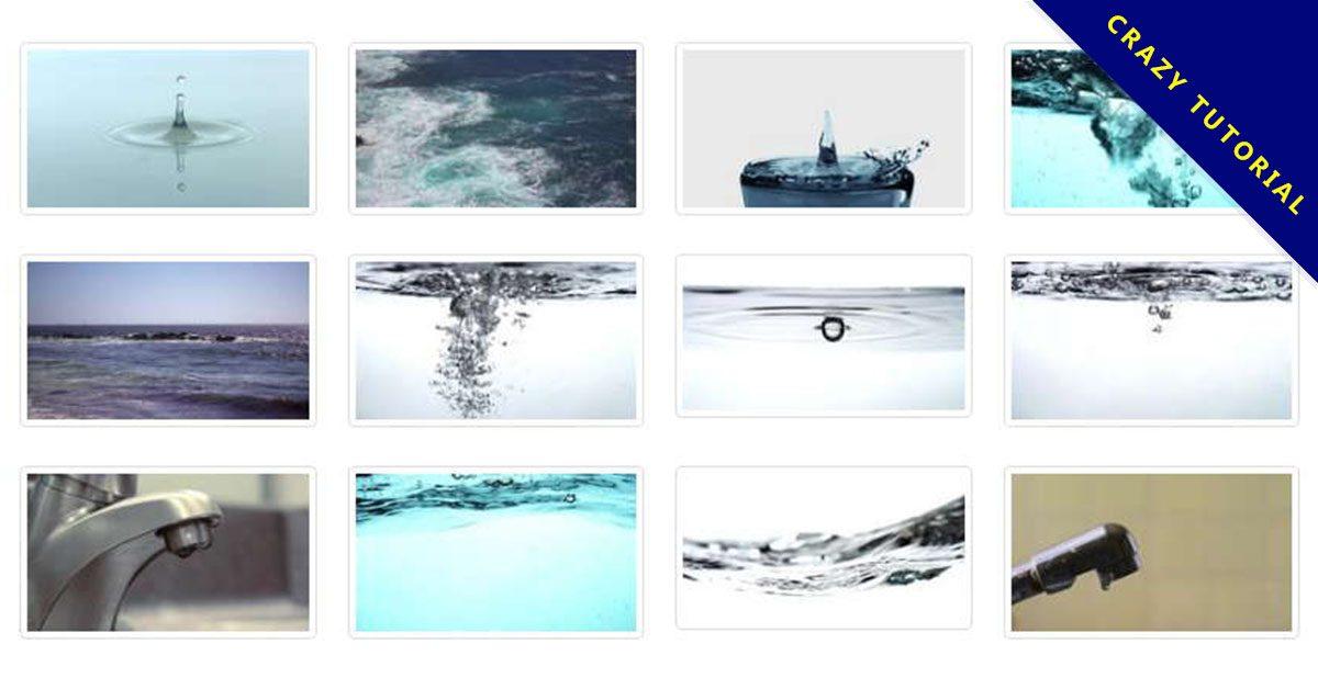 【動態水滴】細緻的50款動態水滴影片下載,滴水影片素材的作業檔