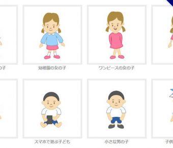 【小孩卡通圖】精選36款小孩卡通圖下載,小孩圖片免費推薦款