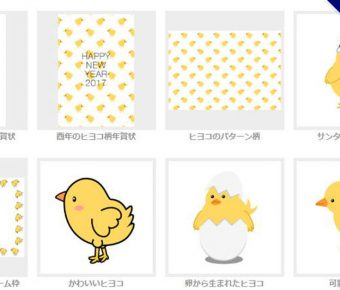 【小雞卡通】精選18款小雞卡通下載,小雞卡通圖案免費推薦款