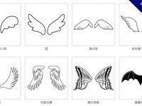 【翅膀圖騰】精選10款翅膀圖騰下載,翅膀素材免費推薦款