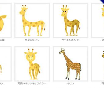 【長頸鹿卡通圖】精選15款長頸鹿卡通圖下載,長頸鹿圖案免費推薦款