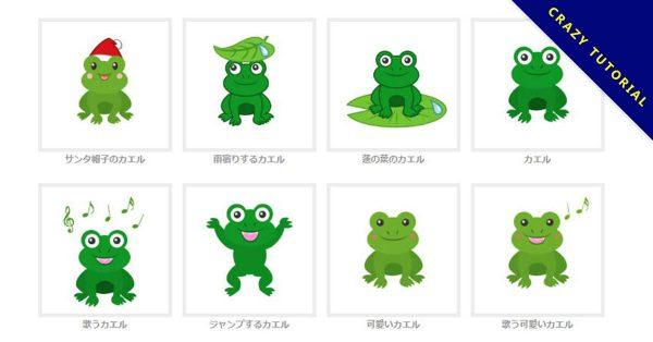 【青蛙卡通圖】精選36款青蛙卡通圖下載,青蛙圖片免費推薦款