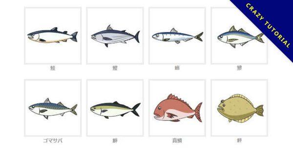【魚q版圖】精選36款魚q版圖下載,可愛魚圖案免費推薦款