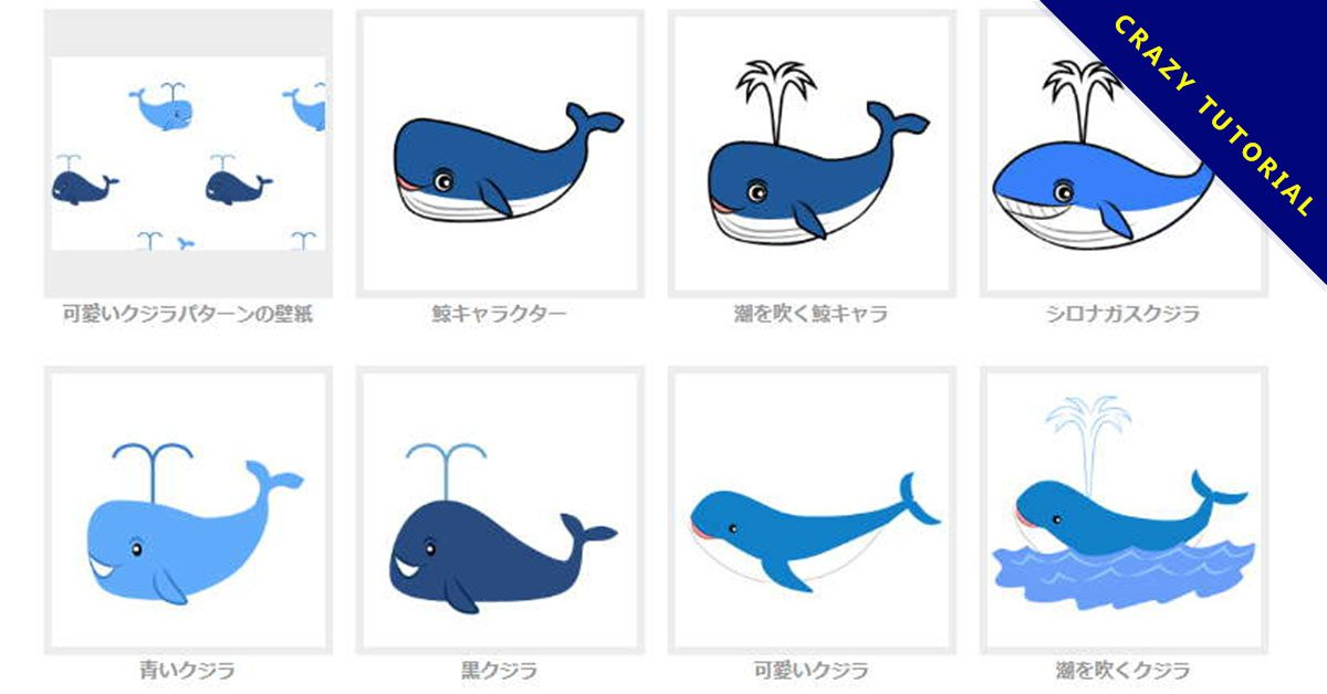 【鯨魚卡通圖】精選15款鯨魚卡通圖下載,鯨魚q版圖免費推薦款