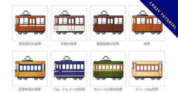 【火車圖片】精選36款火車圖片下載,火車圖免費推薦款