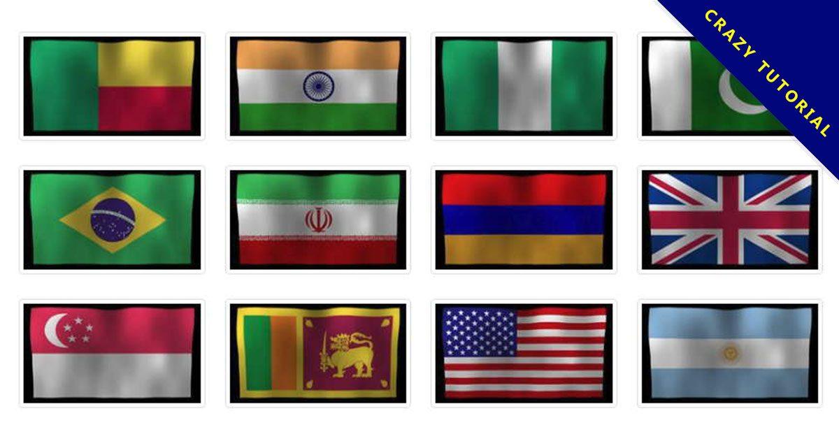 【各國國旗背景】細緻的50款各國國旗背景下載,國旗飄揚的模板格式