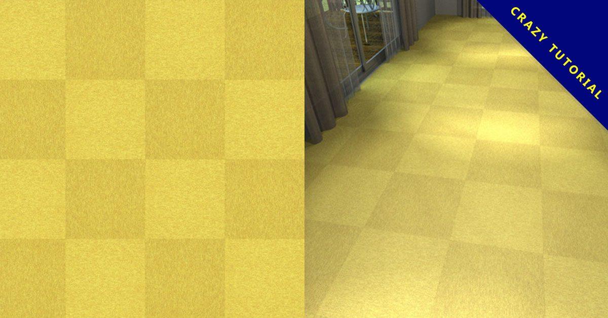 【地毯材質】3DMAX精選17款地毯材質下載,地毯素材免費推薦款