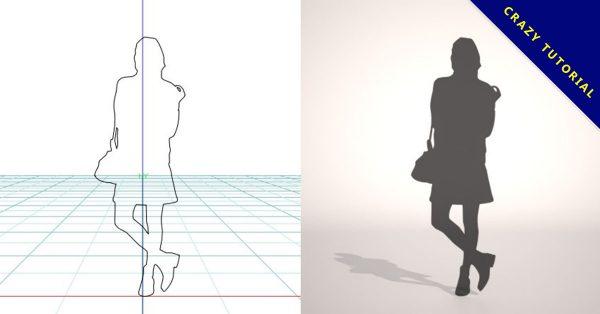 【3D女生剪影】3DMAX精選17款3D女生剪影下載,女生影子模型免費推薦款