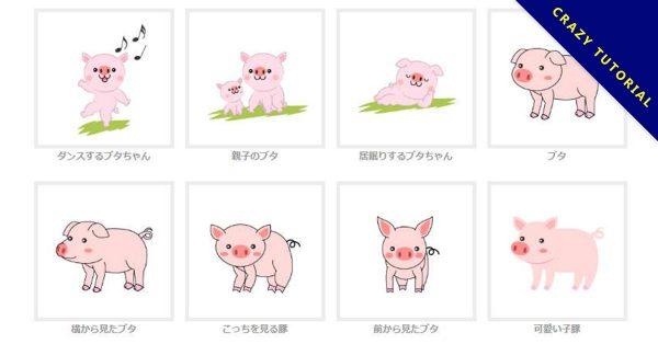 【小豬圖片】精選30款小豬圖片下載,小豬圖案免費推薦款