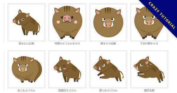 【山豬卡通】精選48款山豬卡通下載,山豬圖片免費推薦款