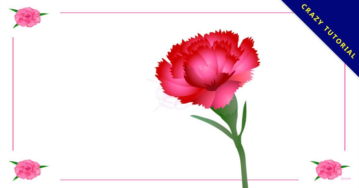 【康乃馨圖片】精選10款康乃馨圖片下載,康乃馨素材免費推薦款