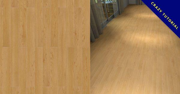 【木地板材質】3DMAX精選15款木地板材質下載,木地板素材免費推薦款