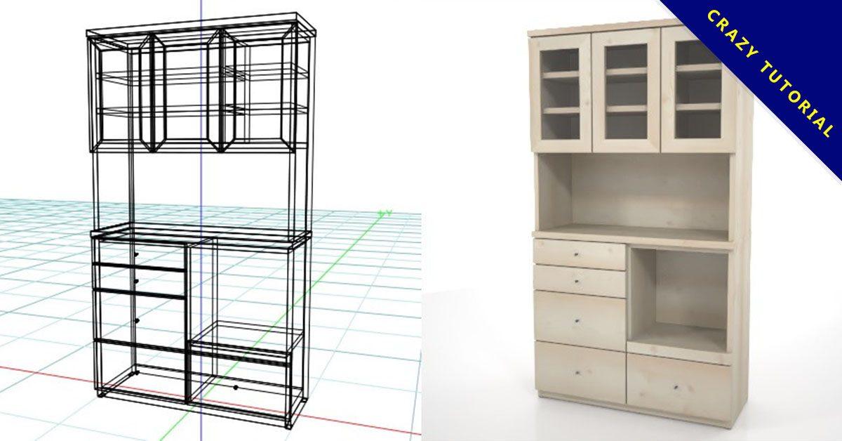 【櫃子模型】3DMAX精選15款櫃子模型下載,櫃子模塊免費推薦款
