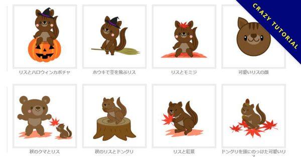 【松鼠卡通】精選29款松鼠卡通下載,松鼠圖案免費推薦款