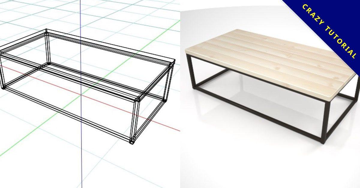 【桌子模型】3DMAX精選9款桌子模型下載,桌子3d模型免費推薦款