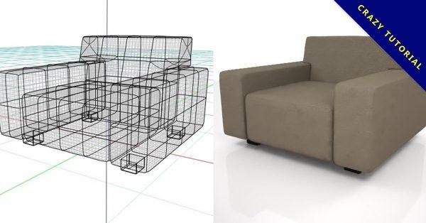 【沙發模型】3DMAX精選16款沙發模型下載,沙發骨架免費推薦款