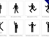 【火柴人圖片】精選50款火柴人圖片下載,火柴人素材免費推薦款