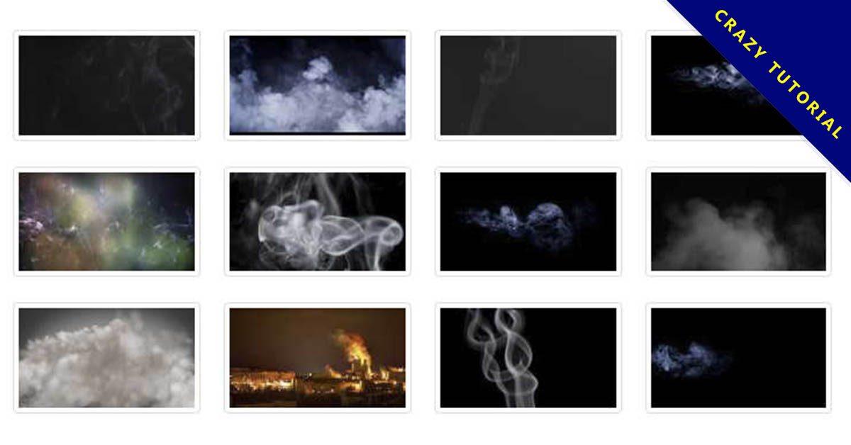 【煙霧影片素材】精緻的40款煙霧影片素材下載,煙霧動畫模板的影片格式