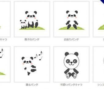 【熊貓卡通圖】精選35款熊貓卡通圖下載,熊貓q版免費推薦款