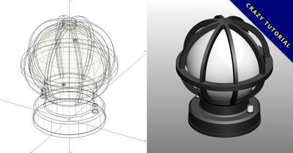 【室外燈素材】3DMAX精選20款室外燈素材下載,3d燈具模型免費推薦款