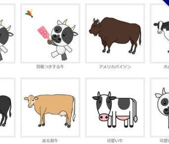 【牛卡通圖案】精選34款牛卡通圖案下載,牛圖案免費推薦款