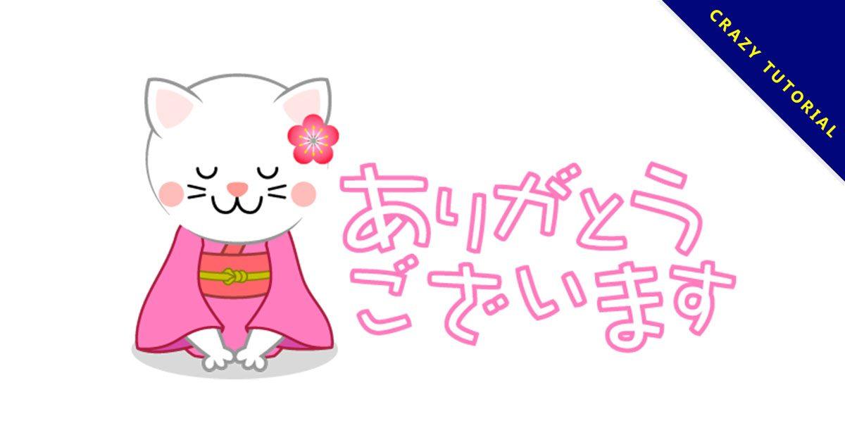 【白貓素材】精選34款白貓素材下載,白貓圖免費推薦款