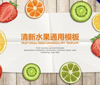 【美食PPT】精選20款美食PPT模板下載,美食介紹範本快速套用