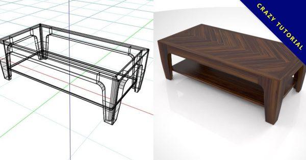 【茶几模型】3DMAX精選12款茶几模型下載,3D木桌茶几免費推薦款