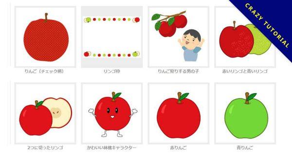 【蘋果圖案】精選16款蘋果圖案下載,蘋果卡通圖案免費推薦款