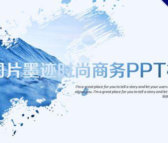 創意潑墨風格設計款PPT模板下載,最適合設計師的模板