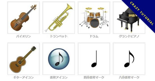 【音樂卡通圖】精選36款音樂卡通圖下載,音樂圖免費推薦款