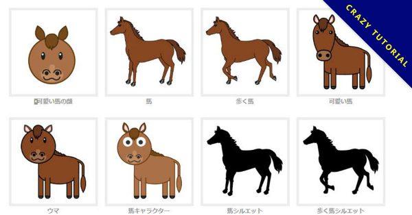 【馬卡通圖】精選33款馬卡通圖下載,馬的圖案免費推薦款