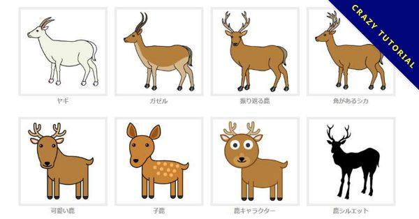 【鹿插畫】精選10款鹿插畫下載,鹿插圖免費推薦款