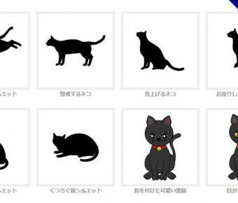 【黑貓圖片】精選24款黑貓圖片下載,黑貓圖案免費推薦款