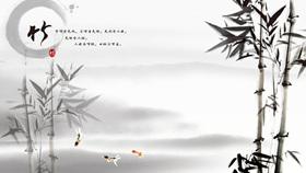 【中国风PPT背景】精选20款中国风PPT背景下载,中国风背景图快速套用