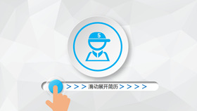 【简历PPT】精选20款简历PPT模板下载,个人简历范本快速套用