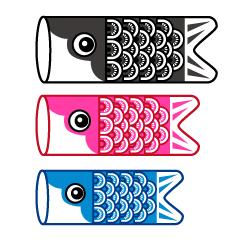 【鲤鱼旗图】精选14款鲤鱼旗图下载,鲤鱼旗图片免费推荐款