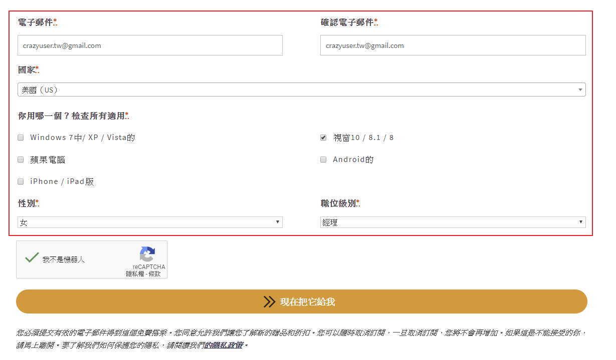 【PPT制作】iSlide Premium PPT幻灯片制作工具,目前限免中~原价59.99美金