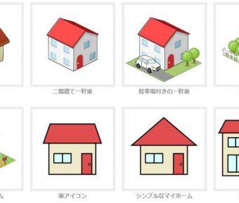 【房子素材】精選10款房子素材下載,可愛房子圖案免費推薦款
