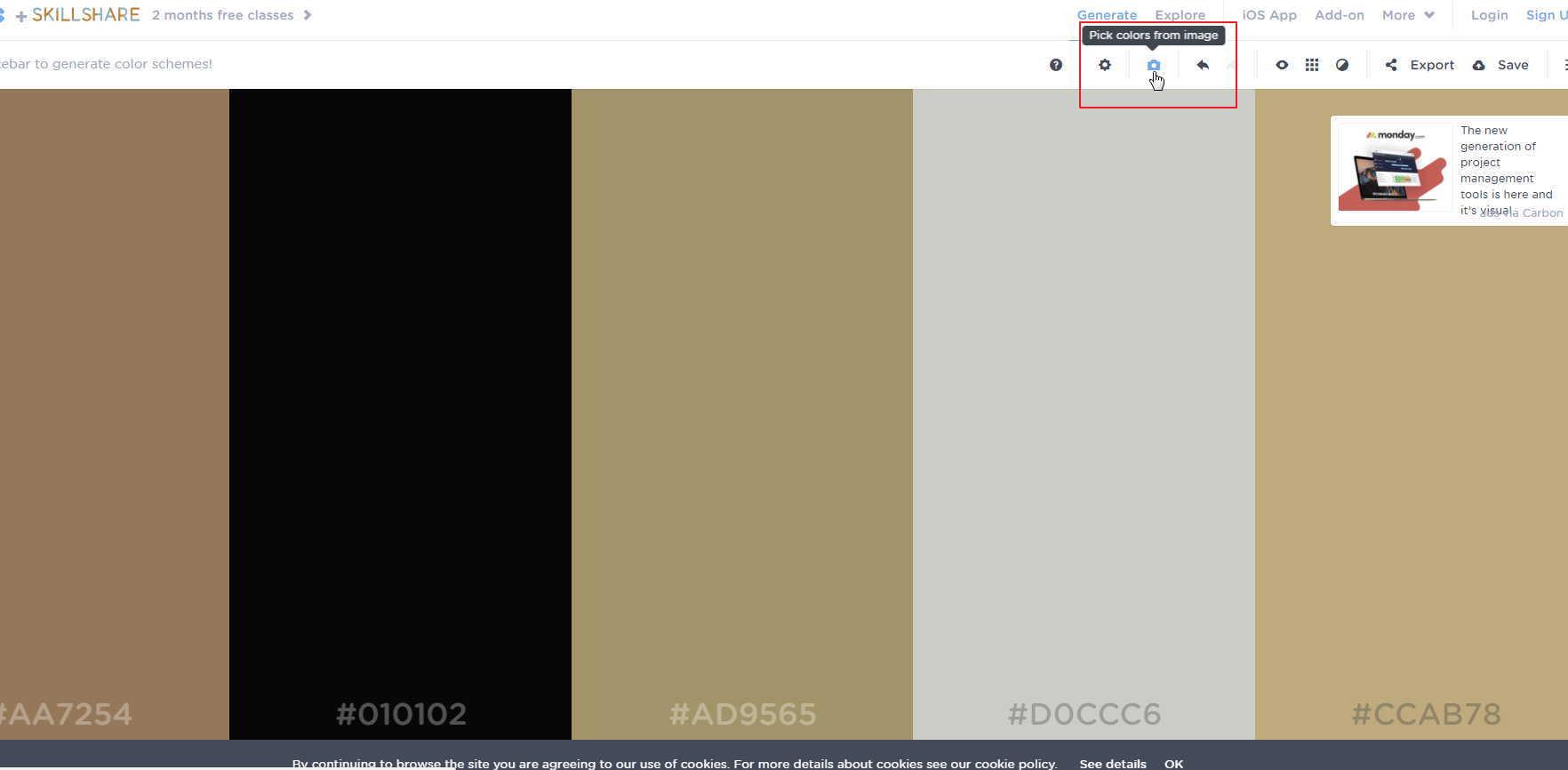【配色神器】线上超强配色神器,教你快速做出『延禧攻略配色』