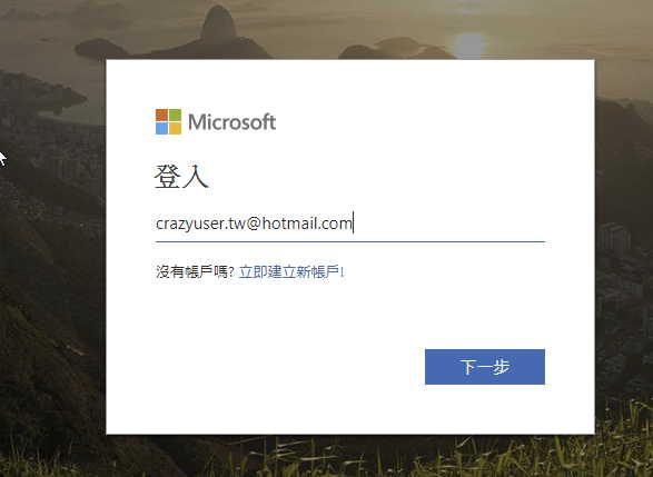 【线上OFFICE 】微软线上免费Office Online App文书软体,免安装可相容所有格式