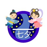 【七夕图片】精选22款七夕图片下载,七夕图免费推荐款