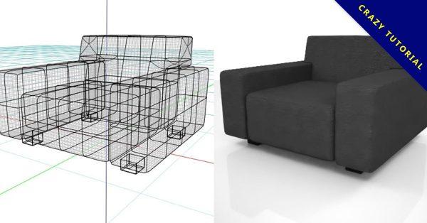 【家具模組】3DMAX精選18款家具模組下載,家具模型免費推薦款
